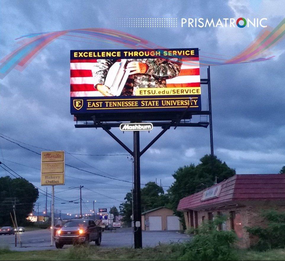 Panneau publicitaire programmable, 44m² – USA