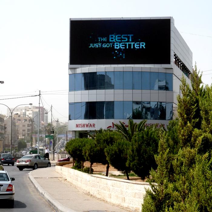 Panneau LED géant, 72m² – Jordanie